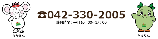 042-330-2005